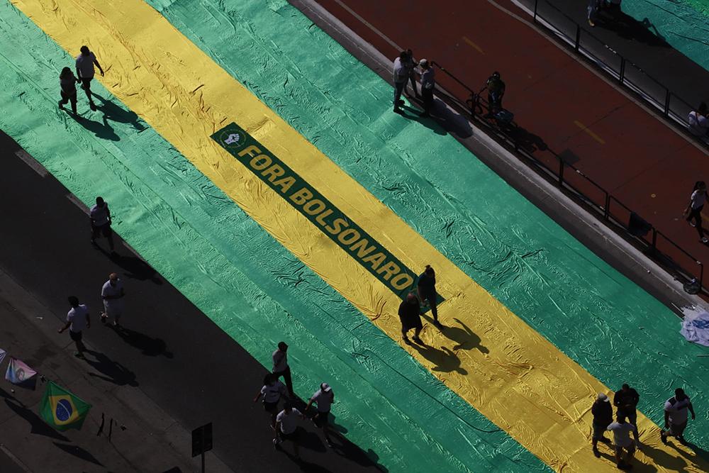 Manifestação – MBL – Fora Bolsonaro. Avenida Paulista, 12 de setembro de 2021