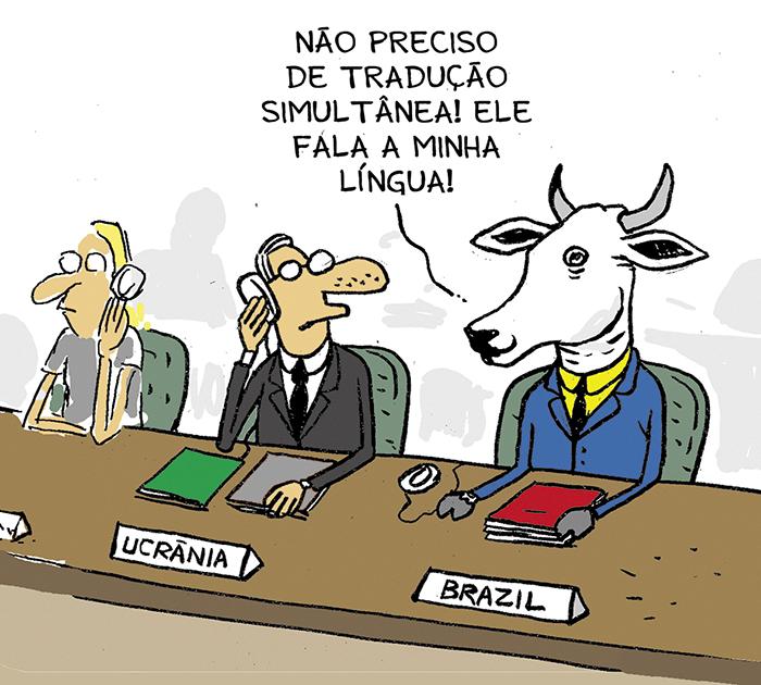 Gado de Bolsonaro