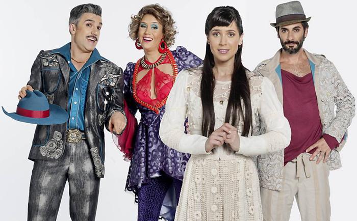 Musical Roque Santeiro Ala A Voo Pra Prio