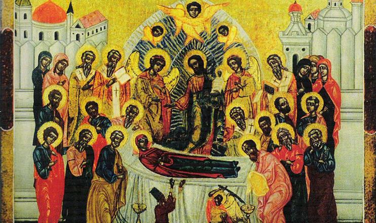 O ícone da Dormição da Nossa Santíssima Virgem Mãe de Deus