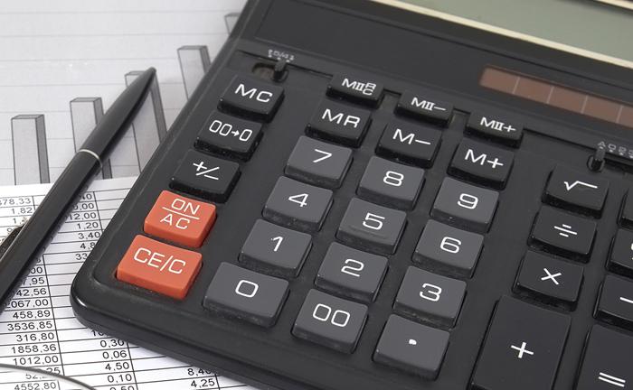 Caberá aos técnicos da Justiça Eleitoral a fiscalização detalhada, por se tratar o FEFC de recurso público.