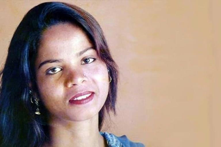 A paquistanesa Asia Bibi, em data não divulgada