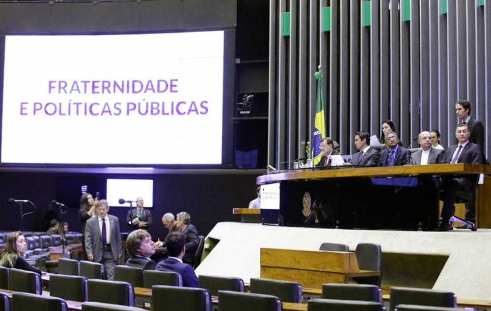 Segundo o presidente da Câmara, deputado Rodrigo Maia, campanha pode incentivar a participação pública no processo de elaboração das leis.