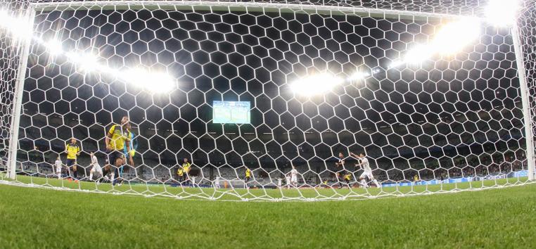 Mineirão receberá mais um duelo da Copa América