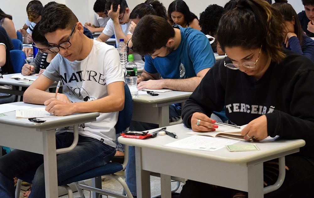Até o dia 18 de outubro, candidatos aos cursos da EMGE estão isentos de taxa.