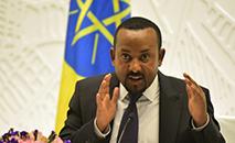 """O gabinete do chefe de governo considera o prêmio um """"reconhecimento"""" do trabalho do primeiro-ministro em favor da """"cooperação, unidade e coexistência"""". (AFP/Arquivos)"""