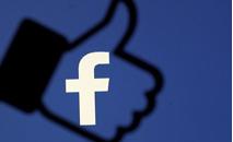 Somente no Brasil, por exemplo, o Facebook possui mais de 130 milhões de usuários (REUTERS/Dado Ruvic/Illustration/Direitos Rservados)