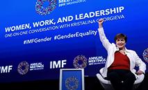 Diretora-gerente do FMI Kristalina Georgieva em 15 de outubro de 2019 aconselhou mulheres a não cobrar menos que os homens  (AFP)