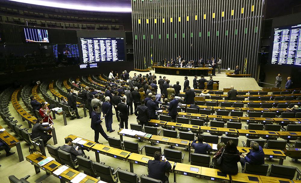 Rodrigo Maia (DEM-RJ) sinalizou a parlamentares que quer pressa na votação do texto