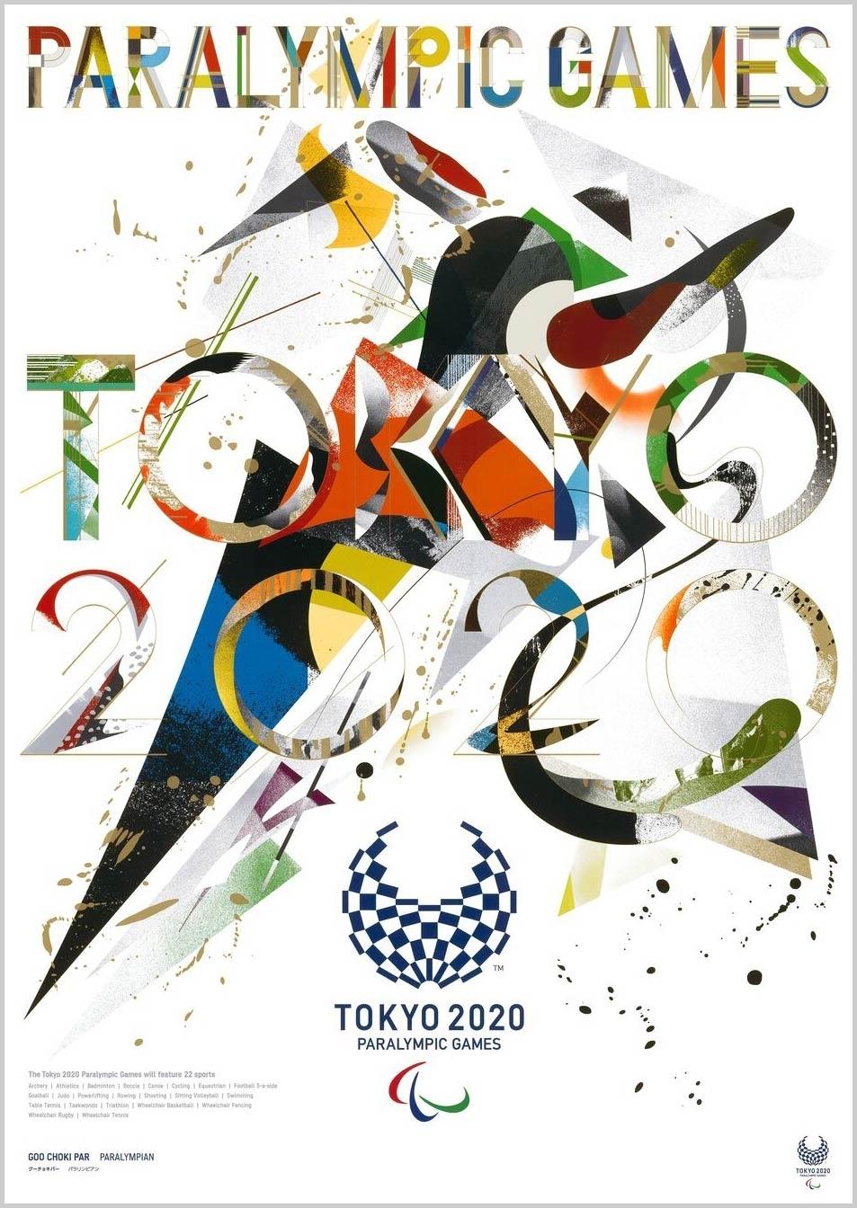 Philippe Weisbecker (Artista) Cartazes oficiais para os Jogos Olímpicos Tóquio 2020