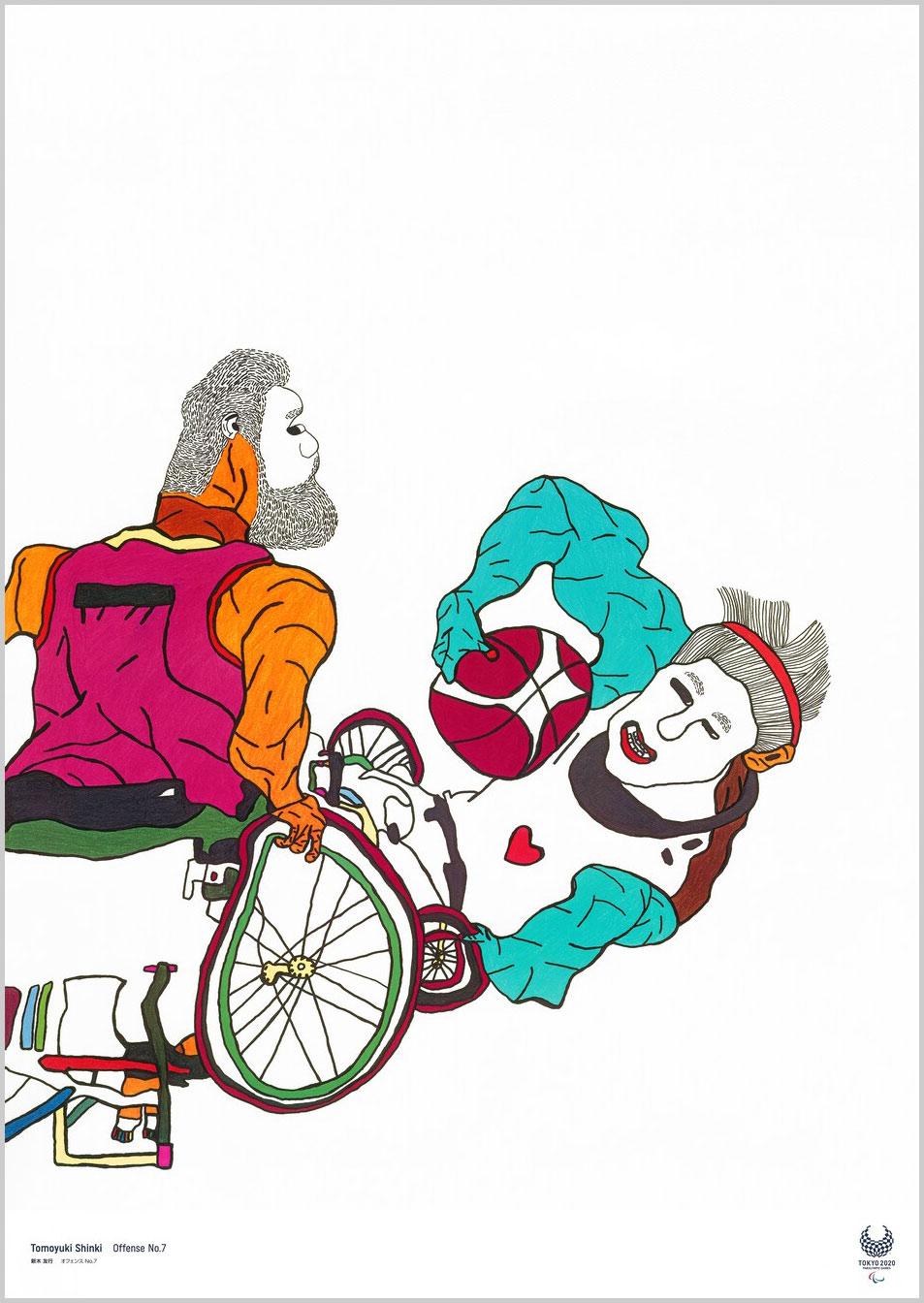 Tomoyuki Shinki (Artista) Cartazes oficiais para os Jogos Olímpicos Tóquio 2020
