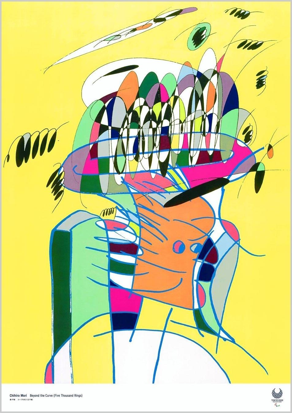 Chihiro Mori (Artista) Cartazes oficiais para os Jogos Olímpicos Tóquio 2020