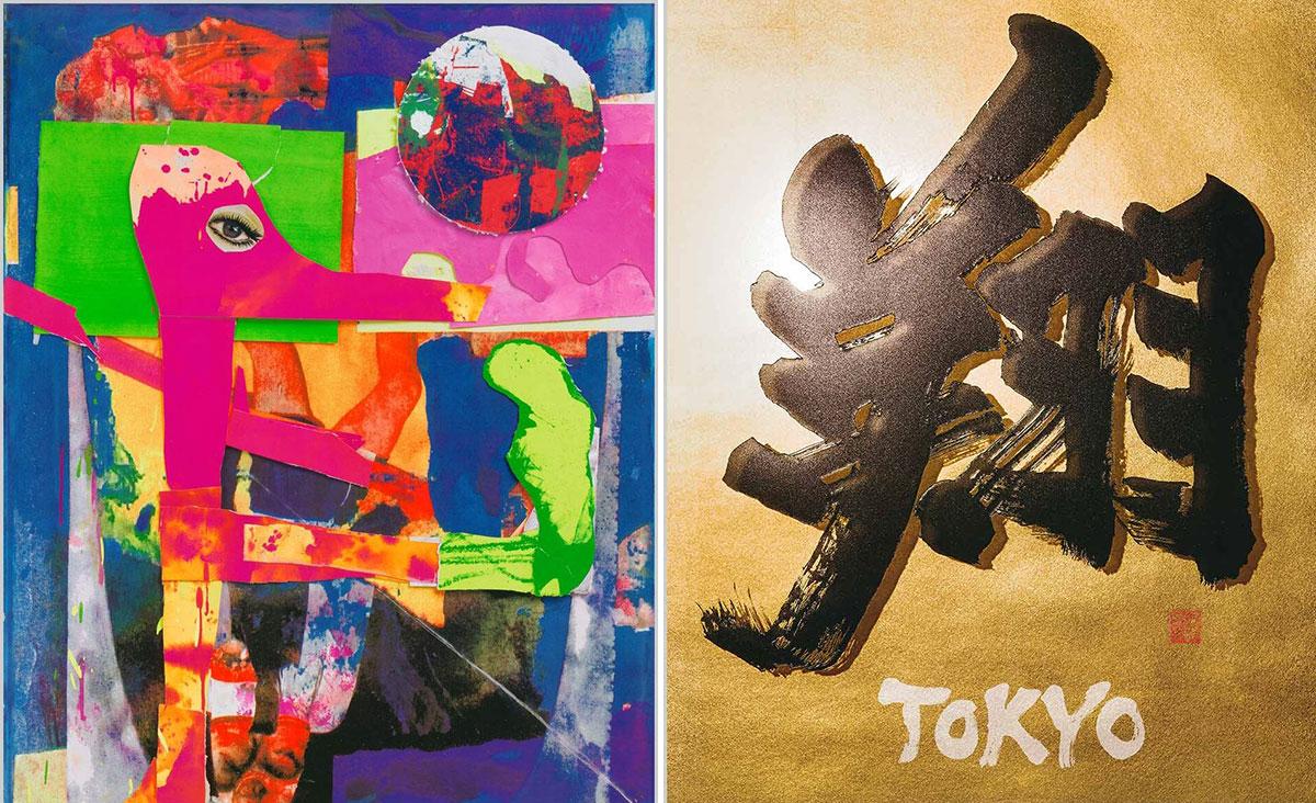 Cartazes oficiais para os Jogos Olímpicos e Paralímpicos Tóquio 2020