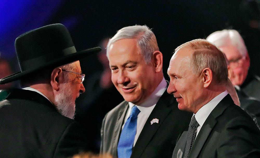 Presidente do conselho do Yad Vashem conversa com Netanyahu e Putin durante conferência que celebrou os 75 anos da libertação de Auschwitz