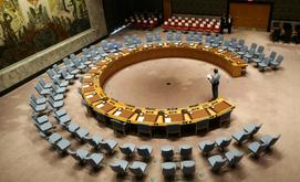 Sala do Conselho de Segurança da ONU (Stephane Lemouton/AFP)