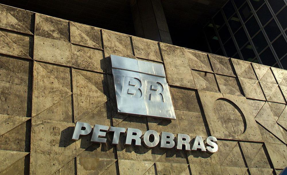 Petrobras tem procurado concentrar seus recursos cada vez mais na produção de petróleo em águas profundas e ultraprofundas