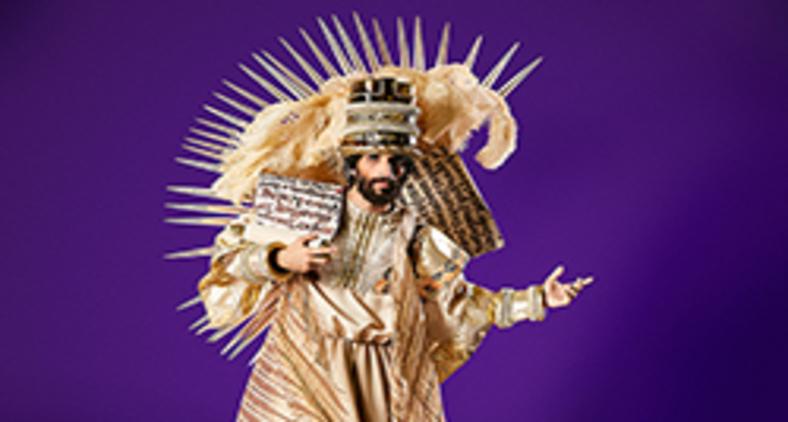 Evangelizar talvez seja o propósito da Estação Primeira de Mangueira, com seu samba que este ano canta esse Jesus (mangueira.com.br)