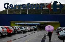 Loja da rede Carrefour em Niteroi, Rio de Janeiro (AFP)