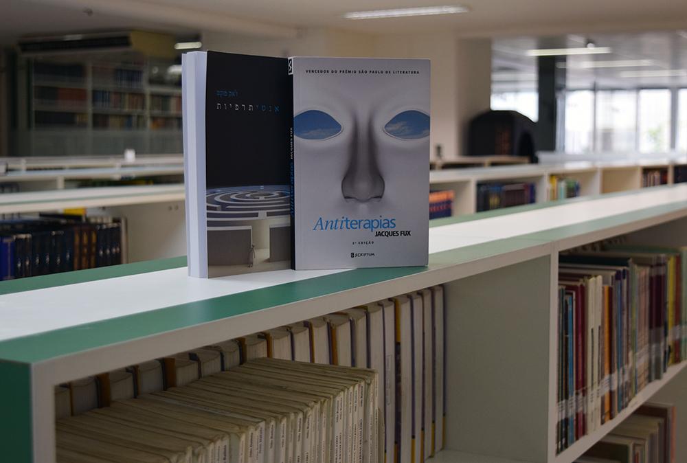 """""""Antiterapias"""" está disponível na biblioteca da Dom Helder e EMGE em português e hebraico"""