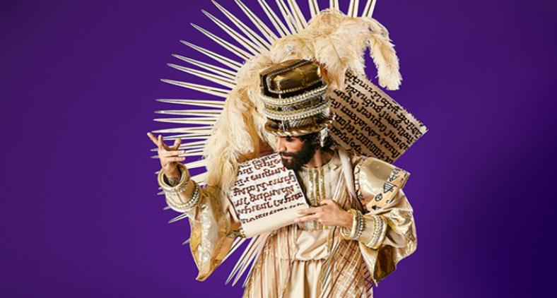 O anti-Cristo é o 'messias de arma na mão', segundo o evangelho da Magueira (GRES Mangueira)