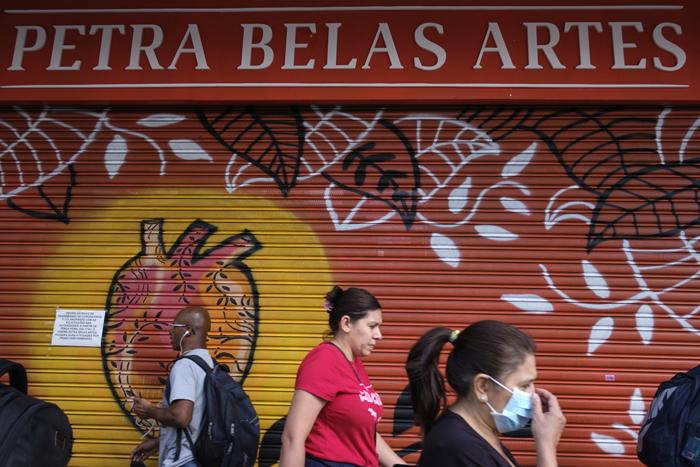 Artistas se desdobram ao meio a crise do coronavírus