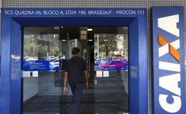 Se houver rescisão do contrato de trabalho, o empregador passa a ser obrigado a recolher as parcelas do FGTS suspensas (Marcelo Camargo/ABr)