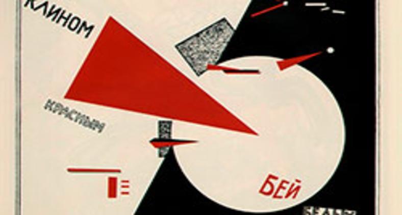 Cartaz de El Lisstizky representa vitória do exército vermelho sobre o branco (El Lisstizky)