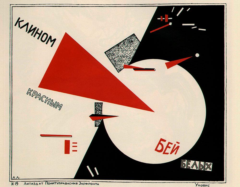Cartaz de El Lisstizky representa vitória do exército vermelho sobre o branco