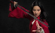 """O filme """"Mulan"""" tem estreia prevista para 24 de julho. (AFP/Arquivos)"""