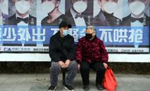 O novo coronavírus provocou pelo menos 73.139 mortos no mundo desde que surgiu em dezembro na China (STR/AFP)