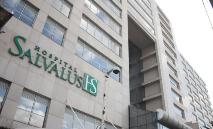 De acordo com o delegado Monteiro, todos os furtos foram praticados por funcionários do almoxarifado do próprio Hospital Salvalus (Divulgação)