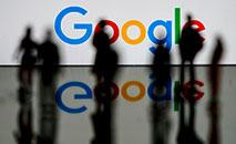 Nesta foto de arquivo tirada em 14 de fevereiro de 2020, o logotipo do Google, empresa multinacional de tecnologia e serviços da Internet, é mostrado em Bruxelas (AFP/Arquivos)