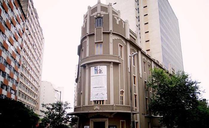 Cine Guarani, localizado no alto da Rua da Bahia, em Belo Horizonte
