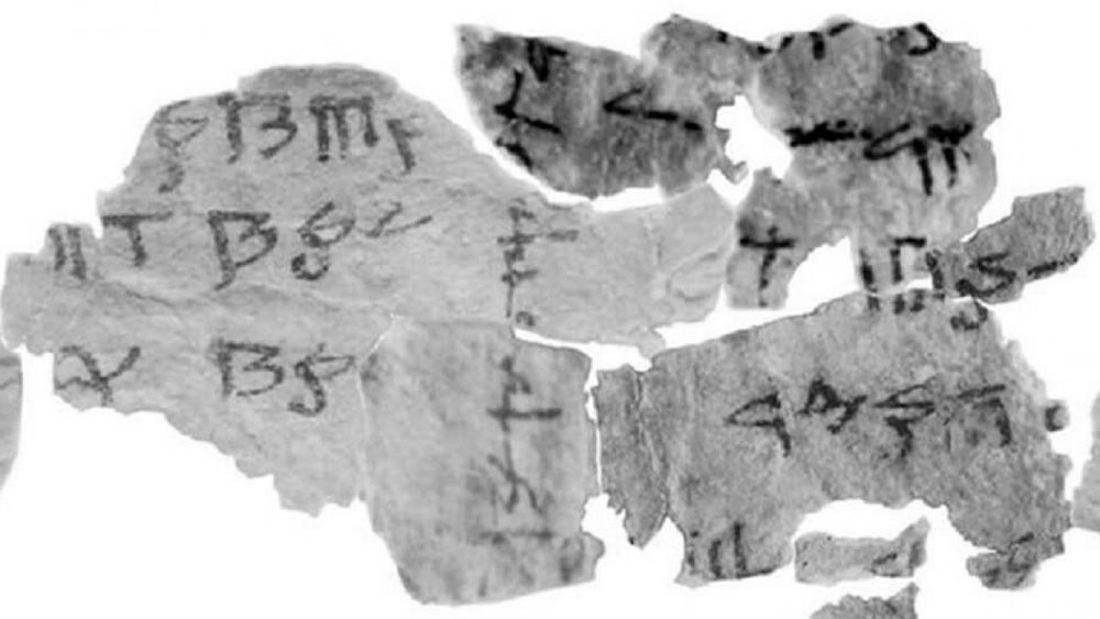 Fragmento de um manuscrito de Qumran