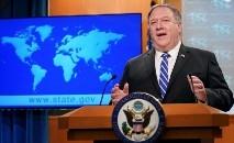 O governo russo deve ser informado oficialmente hoje do rompimento, segundo o secretário de Estado, Mike Pompeo (Kevin Lamarque/Reuters)