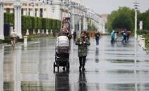 Russos vão começar a usar Avifavir a partir de 11 de junho (Reuters)