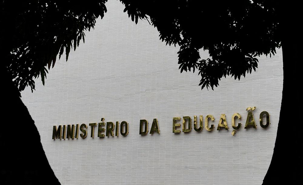 O governo já havia nomeado na Diretoria de Ações Educacionais do fundo um indicado do PL