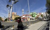 Bolívia registrou até agora 555 casos positivos de Covid-19 (AFP)