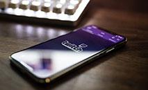 O símbolo do aplicativo Twitch na tela de um aparelho celular (AFP/Arquivos)