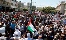 Manifestantes participam de um comício na cidade de Gaza enquanto os palestinos pedem um 'dia de raiva' para protestar contra o plano de Israel de anexar partes da Cisjordânia, em 1º de julho de 2020 (Reuters/ Mohammed Salem)