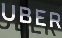 Para o lançamento, o Uber vai oferecer o primeiro mês de assinatura de forma gratuita (Robyn Beck/AFP)