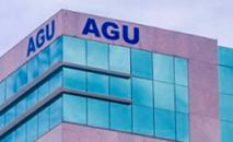 Sede da Advocacia-Geral da União, em Brasília: ato foi considerado contrário à moralidade (AGU)