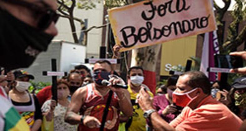 26º Grito dos Excluídos em defesa da vida, realizado Praça Osvaldo Cruz, na Avenida Paulista, na manhã do dia 7 de Setembro (Elineudo Meira / @fotografia.75)