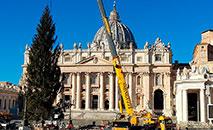 Cerimônia de inauguração em 11 de dezembro (Vatican Media)