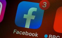 A reclamação acontece em meio a uma pressão crescente do governo americano e de legisladores de ambos os partidos contra gigantes da tecnologia, como Google, Facebook, Amazon e Apple, por violações antitruste (Brett Jordan / Unsplash)