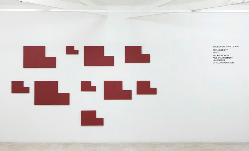 'The illustration of art', obra de Antonio Dias que será exibida na Galeria Nara Roesler, em Nova York