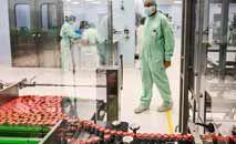 Farmacêutica afirma que produção é prioridade para governos e agências multilaterais (Vicenzo Pinto/AFP)