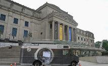 Museu do Brooklyn, em foto de 2019 (Angela Weiss/AFP)
