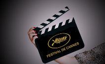O Festival de Cannes acontecerá de 6 a 17 de julho (Stephane de Sakutin/AFP)