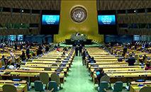 Sala de sessões do Conselho de Segurança da ONU, em 20 de setembro de 2017 (Stephane LEMOUTON/AFP)